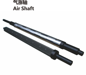 air shaft气胀轴